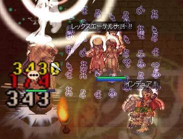 おでかけ☆75 1