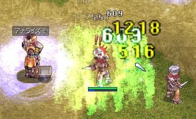 2010.6.15 SakrayJ三次職 7