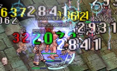 2010.6.15 SakrayJ三次職 8
