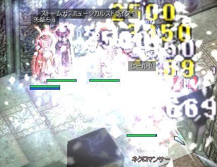 おでかけ☆2010.6.30 1