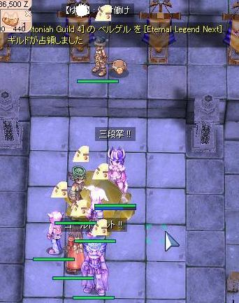 2010.7.4GvG  2