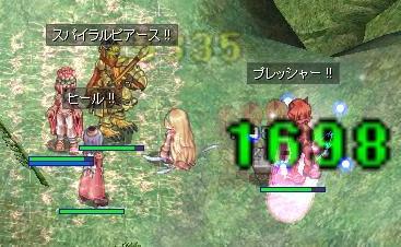 おでかけ☆2010.8.17 1