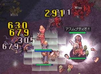 おでかけ☆2010.8.17 2