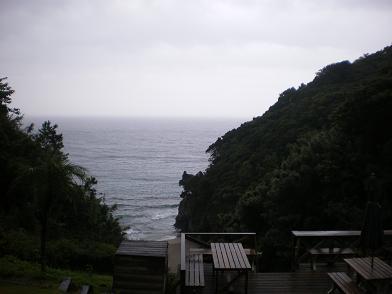 2010.9.8伊豆 6年記念☆旅行 1日目 2