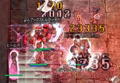 おでかけ☆2010.9.13 9