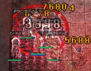 おでかけ☆2010.9.13 8