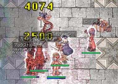 おでかけ☆2010.9.13 5