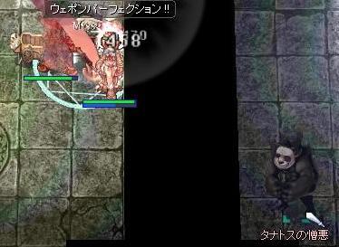 おでかけ☆2010.9.13 6