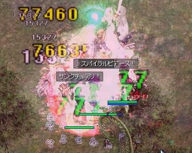 おでかけ☆2010.9.13 1