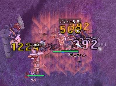 おでかけ☆2010.9.20 2
