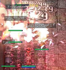 おでかけ☆2010.9.20 6