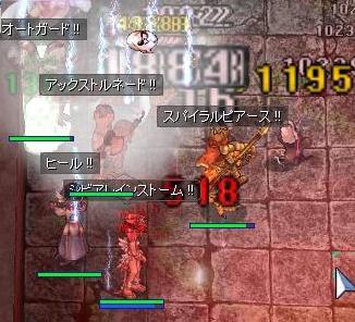 おでかけ☆2010.9.20 4