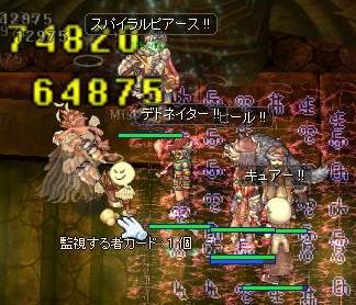 おでかけ☆2010.9.21ET 8