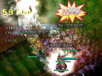 おでかけ☆2010.9.21ET 2