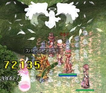 おでかけ☆2010.9.23