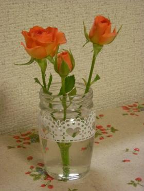 オレンジのバラ~_convert_20091125113731
