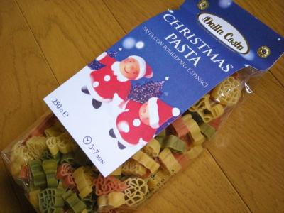 クリスマスパスタ_convert_20091128155904