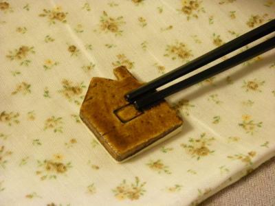 箸置き2_convert_20100121155948