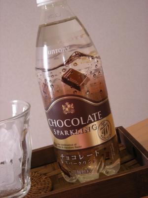 チョコレートスパークリング_convert_20100124134941
