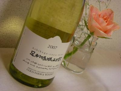 ワインとバラ_convert_20100206160325