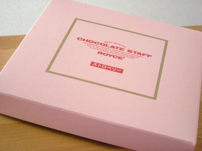ロイズ・生チョコいちご_convert_20100305153011