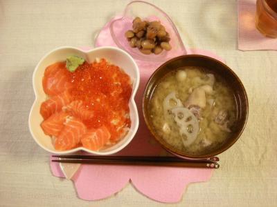 サーモン&いくら丼2_convert_20100306144213
