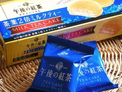 ミルクティケーキ_convert_20100313150624