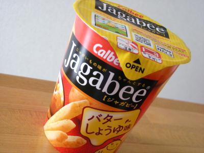 ジャガビー・バターしょうゆ_convert_20100317142136