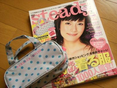steady5月号_convert_20100410163300