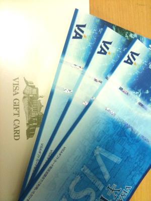 銀行からVISAギフトカード