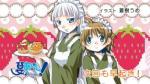 NatsunoArashi2_09-03.jpg