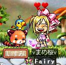 MapleStory 2010-04-17 01-29-16-89