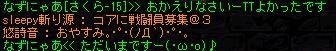 MapleStory 2010-04-17 01-26-12-48
