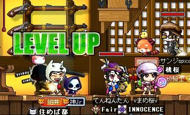 Maple091227_030245.jpg