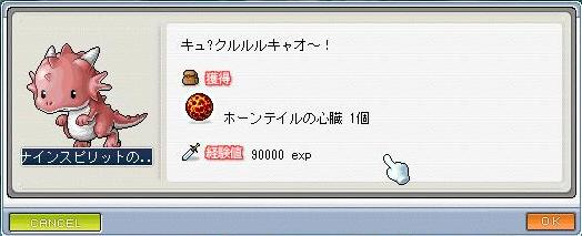 Maple091231_114737.jpg