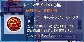 Maple091231_114753.jpg