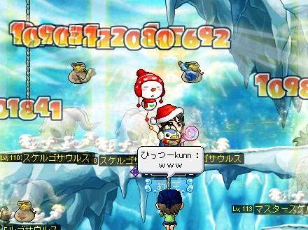 Maple091231_122038.jpg