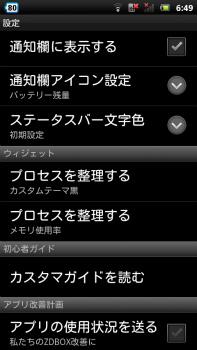 20111022065002.jpg