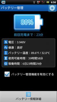 20111022065047.jpg