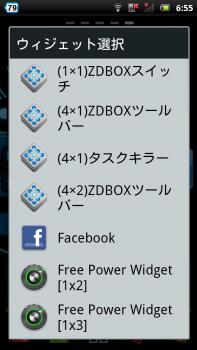20111022065510.jpg
