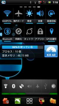 20111022071856.jpg