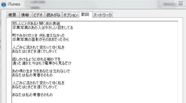 2011y09m10d_152640606.jpg