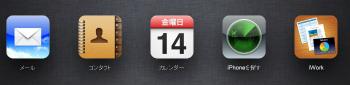 2011y10m14d_214135160a.jpg