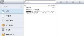 2011y10m14d_214215532.jpg