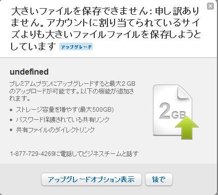 2011y10m16d_095717401.jpg