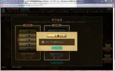 2011y11m12d_161514670.jpg
