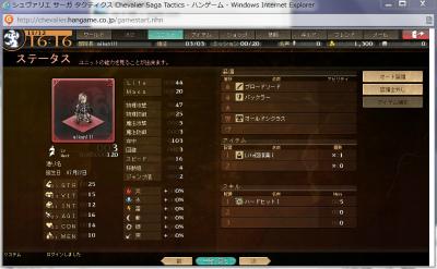 2011y11m12d_161706760.jpg