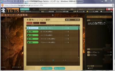 2011y11m12d_161832530.jpg