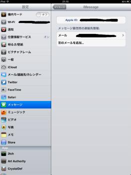 IMG_0168_20111018214419.jpg