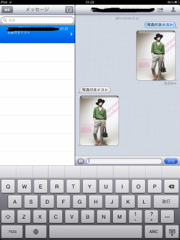IMG_0171_20111018215657.jpg
